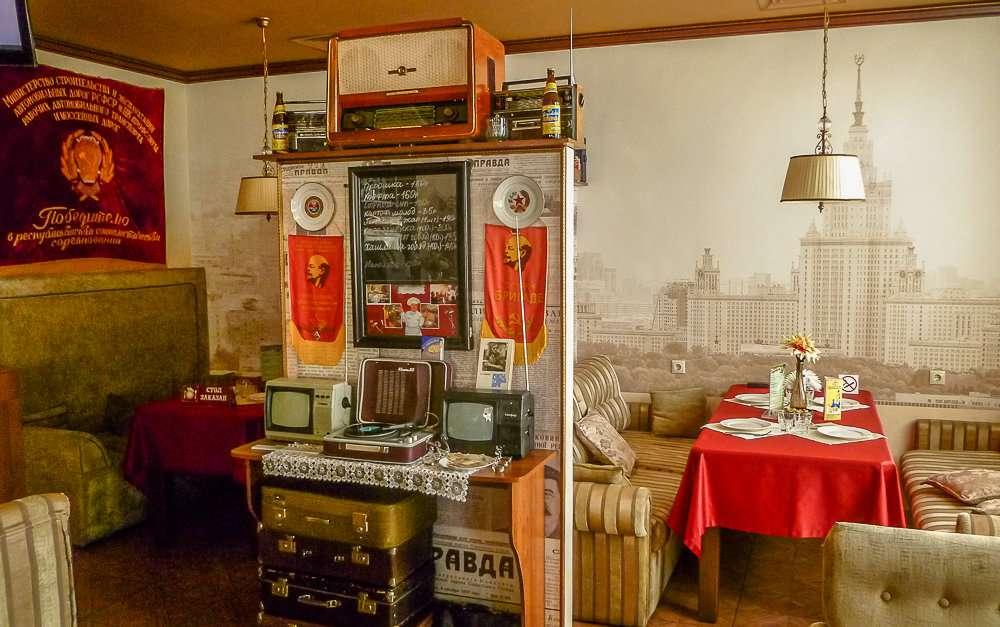 Тест: Помните кухню СССР?