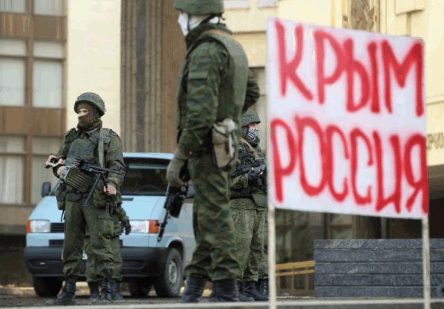 Будапештский меморандум и «Предательство России»