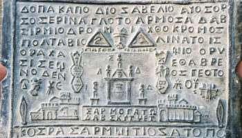 Как дешифруют тексты умерших языков