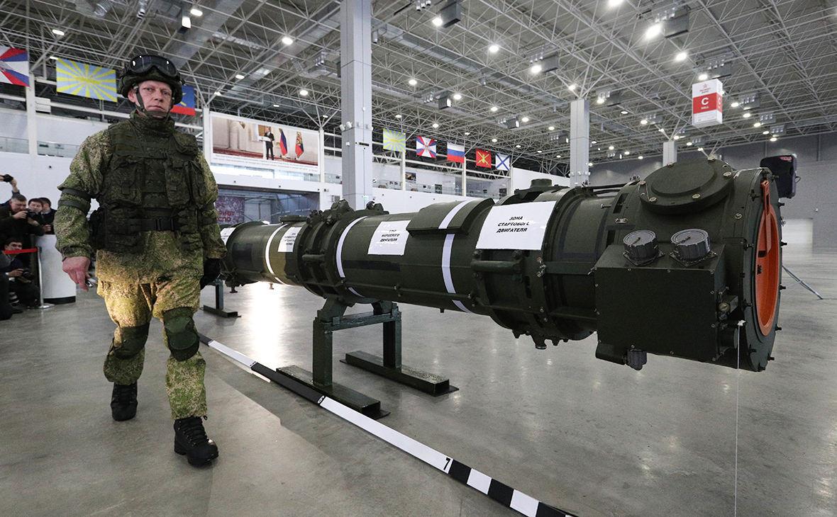 ЦРУ: Москва подменила ракету на брифинге