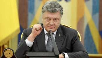 Президент Украины в ООН: Россия собирается напасть
