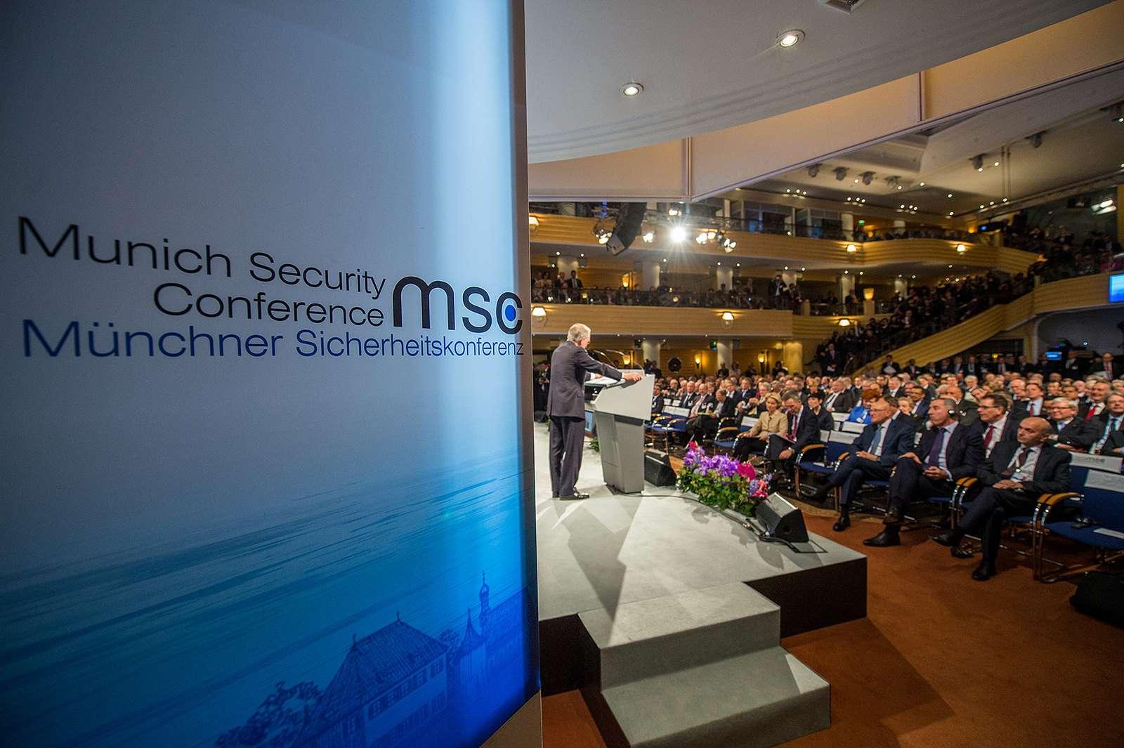Мюнхенскаяконференция:основныеположения