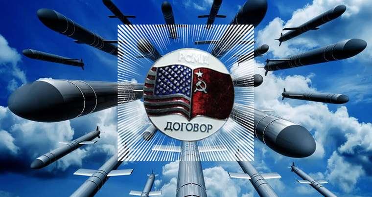 Япония обвинила Россию в нарушении соглашения о РМСД