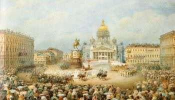 Немного из истории Петербурга