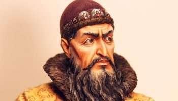Иван Грозный: краткая биография и важные события царя
