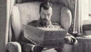 Николай II как личность