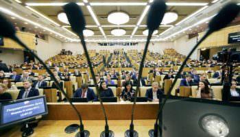 Государственная Дума ответила на обвинения начальника Генштаба Украины