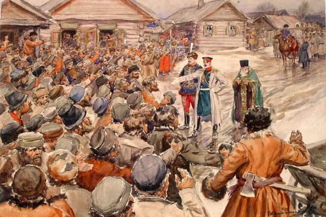 Uprising of 1831